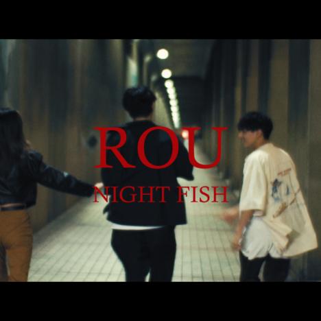 ROU -「Pain & Praise」Music Video